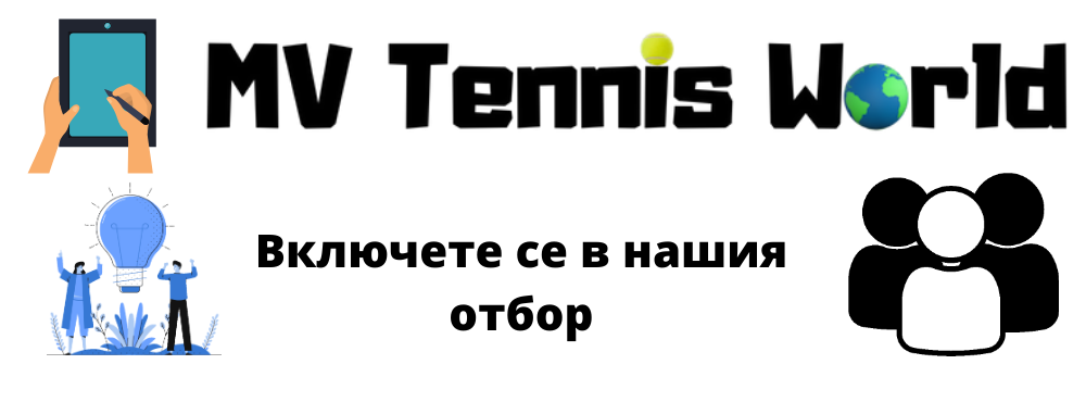 MV Tennis World
